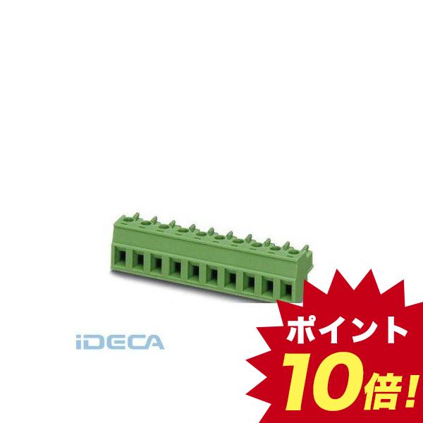 AN63453 プリント基板用コネクタ - MC 1,5/ 9-ST-5,08 - 1836147 【50入】 【50個入】