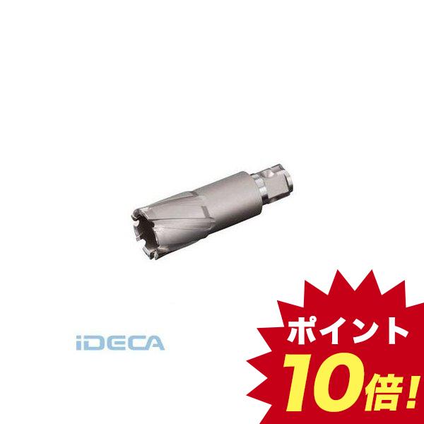 AN64793 メタコアマックス50 ワンタッチタイプ 54.0mm