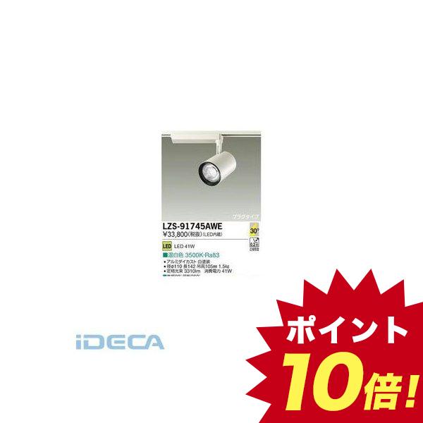 AN65611 LEDスポットライト