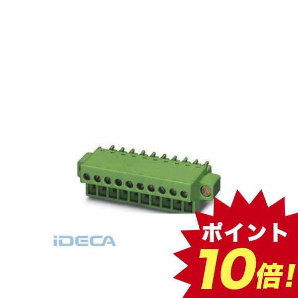 AP15718 プリント基板用コネクタ - FRONT-MC 1,5/ 7-STF-3,81 - 1850903 【50入】 【50個入】