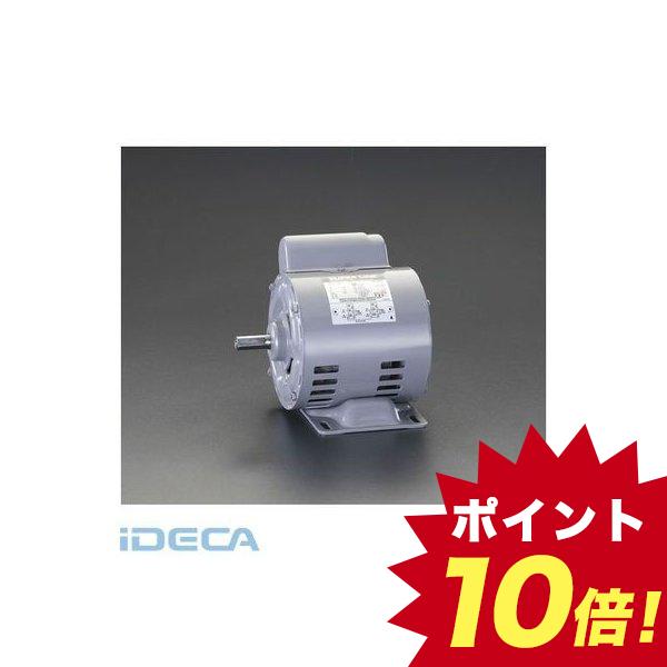 【個人宅配送不可】AP16181 直送 代引不可・他メーカー同梱不可 AC100V・300W 単相モーター【コンデンサ始動式】【キャンセル不可】