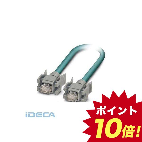 AP21251 ケーブル - VS-08-LI-VSIP20G-VSIP20G-CF-5,0 - 1655014