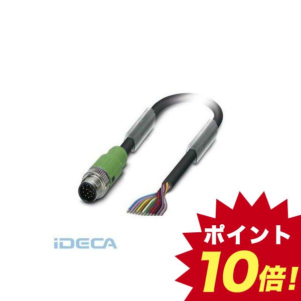 AP34826 センサ/アクチュエータケーブル - SAC-12P-MS/ 5,0-PVC SCO - 1554791