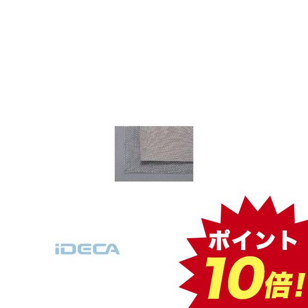 【個人宅配送不可】AP55010 直送 代引不可・他メーカー同梱不可 450x1000mm 0.045mm目 ステンレス網【キャンセル不可】