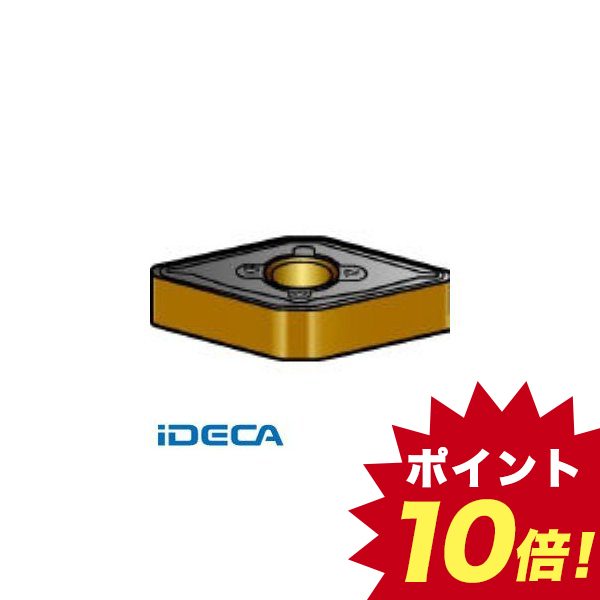 AP62562 ターニングチップCOAT 10個入 【キャンセル不可】