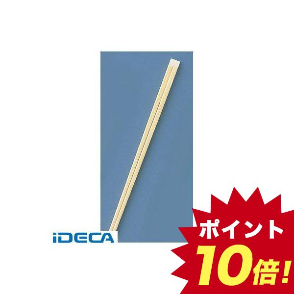 AP84500 割箸 竹天削 24 1ケース3000膳入