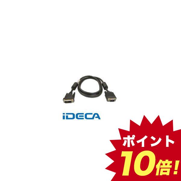 【個数:1個】AP89017 DVIケーブル DVI-Iオス/HD15オス 7.6M【キャンセル不可】