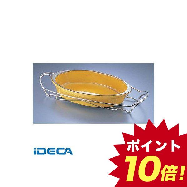 AP93392 SAシャトレ 小判グラタンセット 12-5232