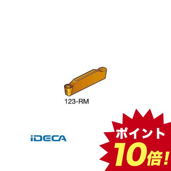 AR04335 【10個入】 コロカット1 突切り・溝入れチップ 1125【キャンセル不可】