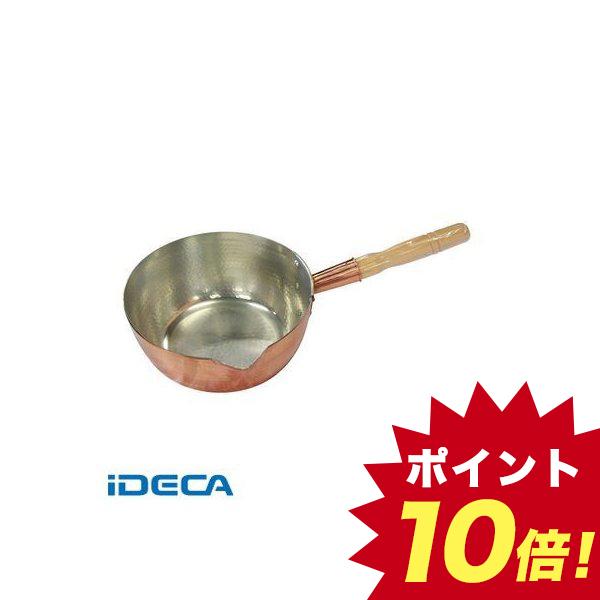 AR04376 銅 片口・打出 雪平鍋 24