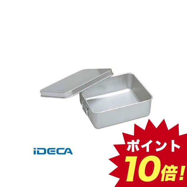 AR16529 アルマイト 保温・保冷バット 蓋付 コンテナー用 001
