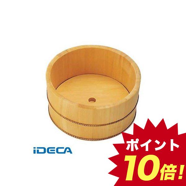 AR31052 木製 サワラ材 氷桶 大 φ295