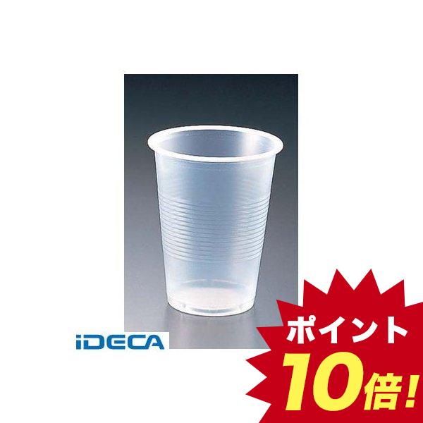 AR34117 プラスチックカップ 半透明 7オンス 2500個入