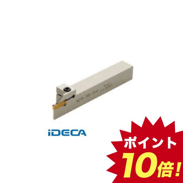 AR45099 W DG突/ホルダ【キャンセル不可】