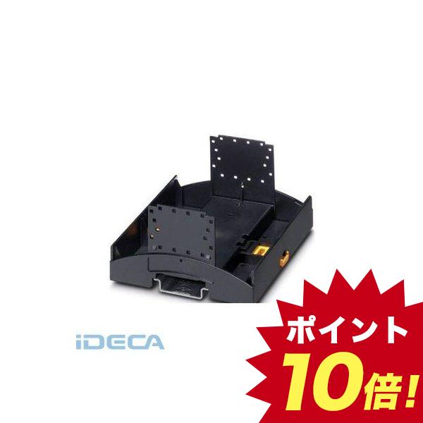 AR56053 取付けベースハウジング - BC 107,6 UT HBUS BK - 2896270 【10入】 【10個入】