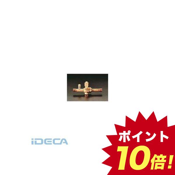 【個人宅配送不可】AR57236 直送 代引不可・他メーカー同梱不可 7/8' 冷凍機用ボールバルブ【キャンセル不可】