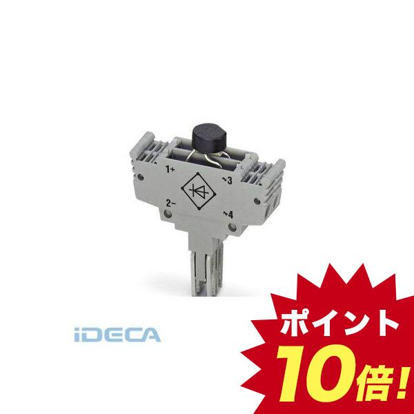 AR64471 コンポーネントコネクタ - ST-B250C1500 - 2802345 【10入】 【10個入】