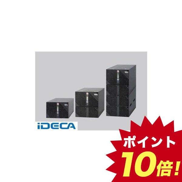 AR72568 直送 代引不可・他メーカー同梱不可 UPS 据置型 2000VA/1600W 100V 【ポイント10倍】