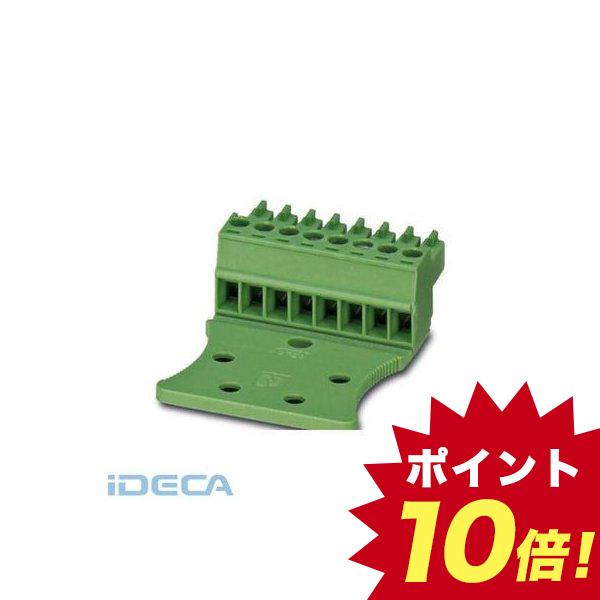 AS06520 プリント基板用コネクタ - MC 1,5/ 8-STZ3-3,5 - 1765599 【50入】 【50個入】