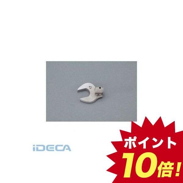 【個人宅配送不可】AS10075 直送 代引不可・他メーカー同梱不可 8mm スパナヘッド EA723HV-1.-2用 【キャンセル不可】
