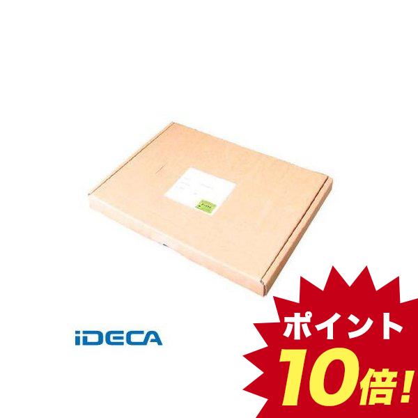 人気商品 AS11554 チーズ用セロファンブルーチーズセロ320DMS 1000枚 【ポイント10倍】, ムラカミシ d4e5051f