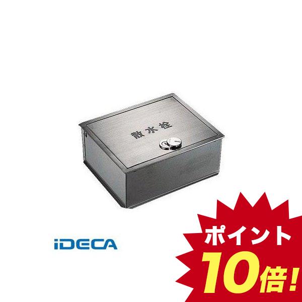 AS14660 散水栓ボックス【カギつき】