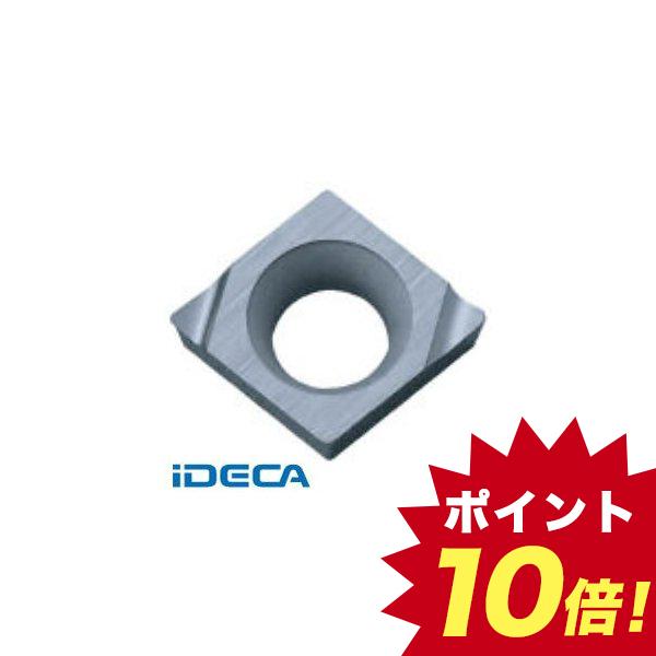 AS18131 旋削用チップ KW10 超硬 10個入 【キャンセル不可】