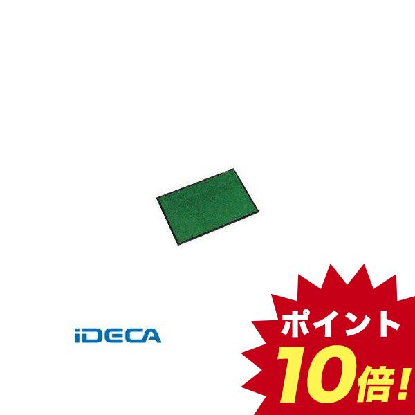 AS21729 【屋内用マット】ロンステップマット #40 R8 緑