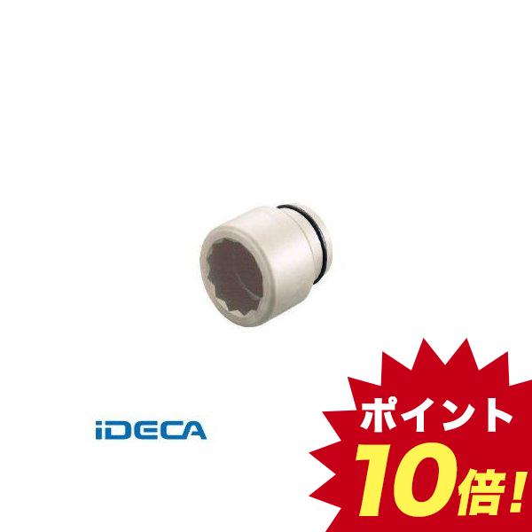 AS26412 インパクト用ソケット【12角】 85mm