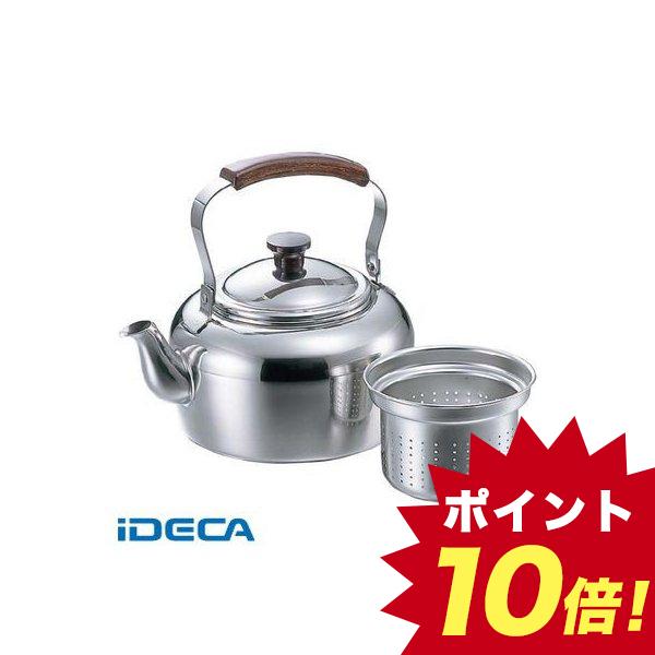 AS28014 PM 18-8 バーリー 麦茶 ケットル 3L
