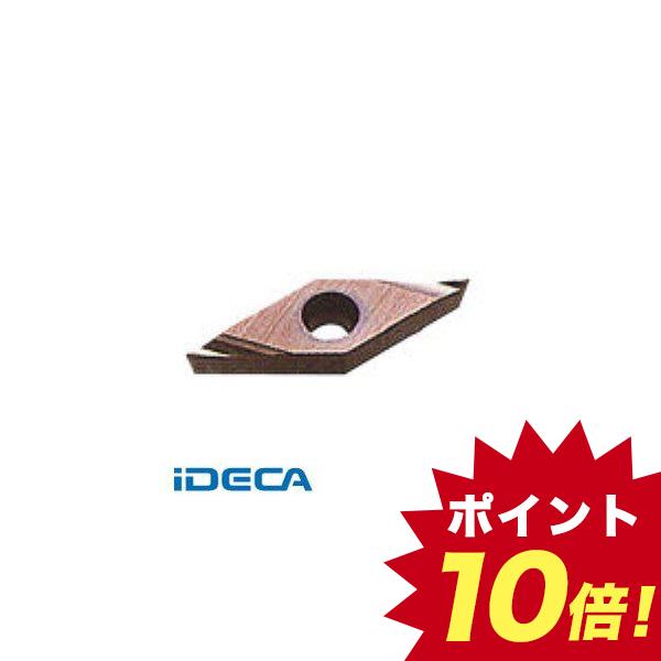 AS30758 P級サーメット旋削チップ CMT 10個入 【キャンセル不可】
