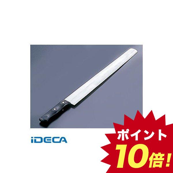 AS37323 孝行 カステラナイフ 打刃 30
