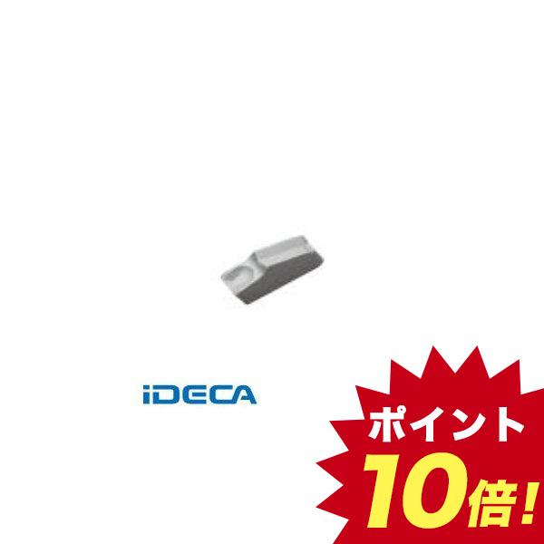 BT69187 突切り用チップ KW10 超硬 10個入 【キャンセル不可】