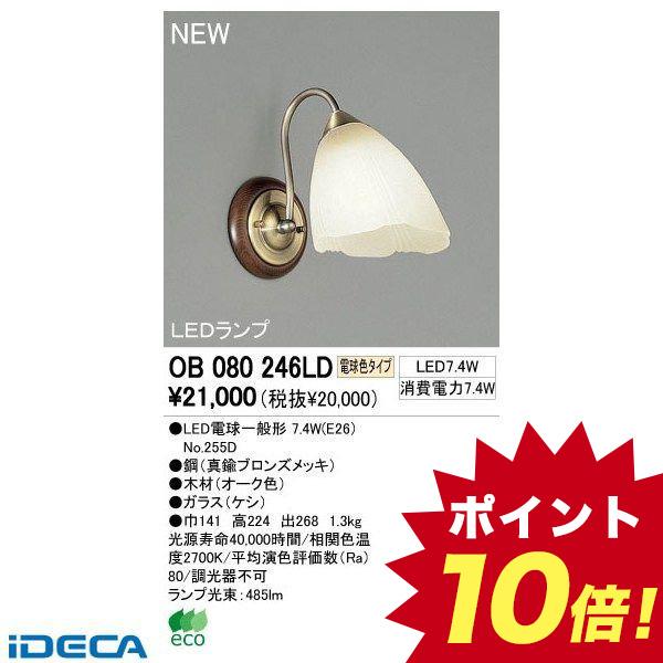 CN29458 LEDブラケット