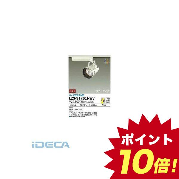 LEDスポットライト GR12335