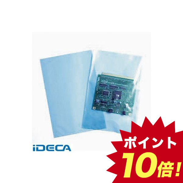 AS56725 無添加帯電防止規格袋3S-1015 2000枚入