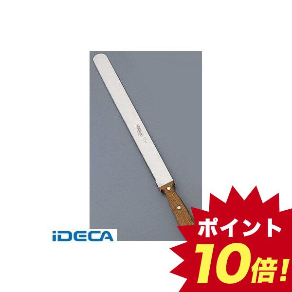 AS62675 ゾーリンゲン ノコ刃ナイフ Nr.150 360