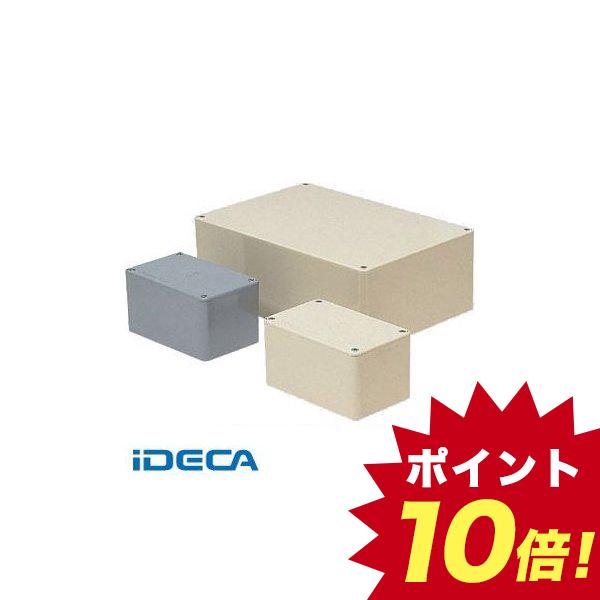 AS75653 プールボックス