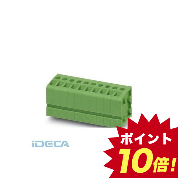 AS84137 【20個入】 プリント基板用端子台 - FRONT 2,5-V/SA 5/10 - 1700765