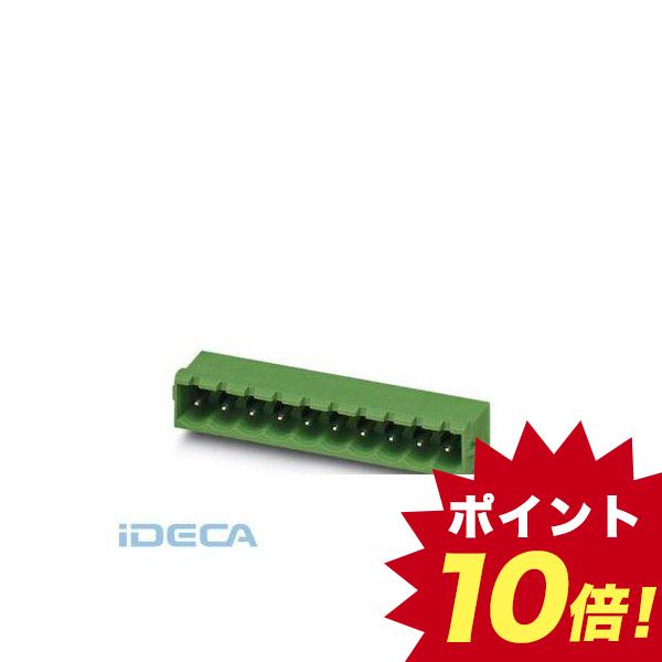 AS85461 ベースストリップ - MSTBA 2,5/18-G-RN - 1944945 【50入】 【50個入】