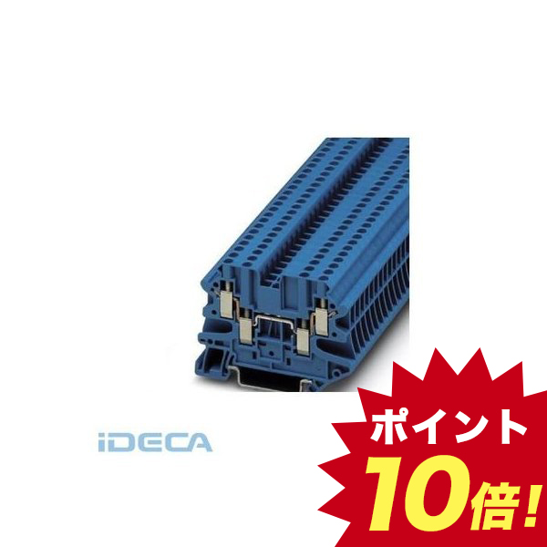 AT00123 接続式端子台 - UT 2,5-QUATTRO BU - 3044555 【50入】