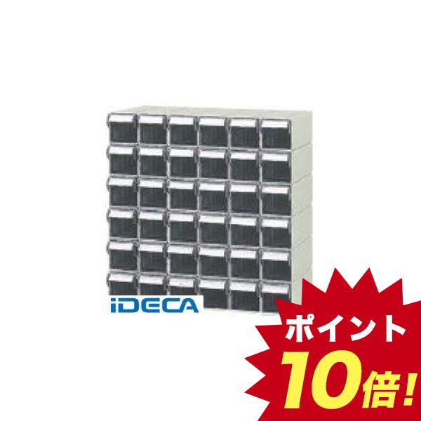 おすすめ AT19204 ビジネスカセッター Sタイプ 店舗 S111×36個セット品 送料無料 個数:1個 セット