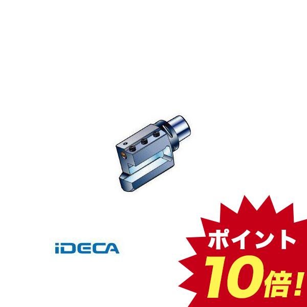 AT42956 コロマントキャプト シャンクバイト用アダプタ【キャンセル不可】