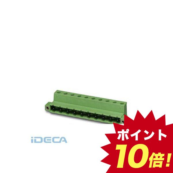 AT49740 プリント基板用コネクタ - GIC 2,5/ 5-STGF-7,62 - 1849914 【50入】