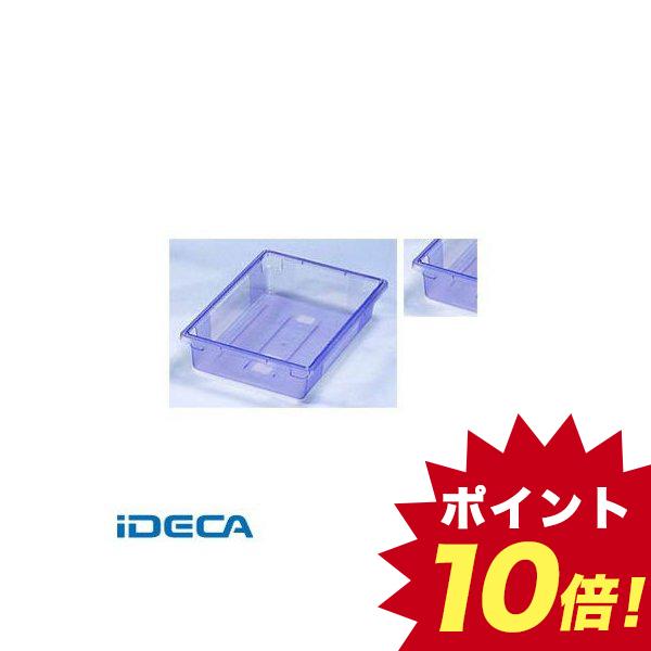 AT56752 フードストレッジBOX フルサイズ 10621C-14 ブルー