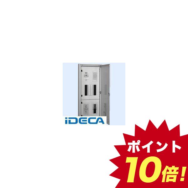 AT82077 直送 代引不可・他メーカー同梱不可 電灯分電盤自動点滅回路付