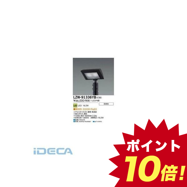 AT90588 LED灯具