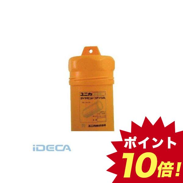 AU06966 湿式ダイヤコアドリルボディ 110mm