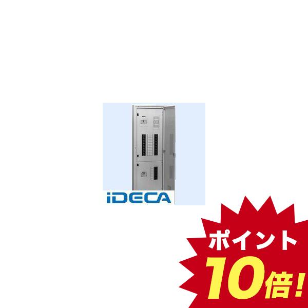 AU07429 直送 ・他メーカー同梱 電灯 2系統 分電盤 【ポイント10倍】