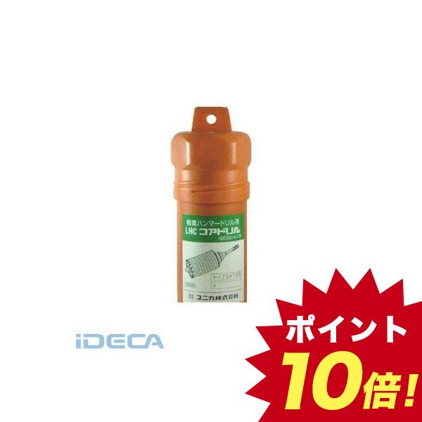 時間指定不可 AU09377 軽量ハンマードリル用コアドリル 日本メーカー新品 75mm 送料無料